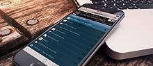 Site et application pour smartphone